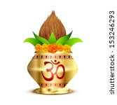 pooja kalash with om symbol   Shutterstock .eps vector #153246293