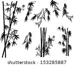illustration with bamboo... | Shutterstock .eps vector #153285887