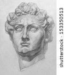 Michelangelo's David Statue  ...
