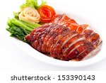 Roasted Duck And Vegetables ...