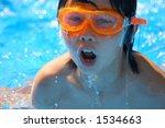 kid in garden pool | Shutterstock . vector #1534663