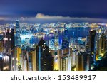 cityscape in hong kong at night | Shutterstock . vector #153489917
