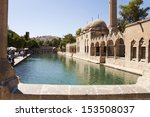 sanliurfa  turkey   august 15 ... | Shutterstock . vector #153508037