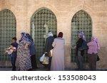 sanliurfa  turkey   august 15 ... | Shutterstock . vector #153508043