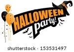halloween party design element. ... | Shutterstock . vector #153531497