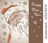 retro card with santa claus | Shutterstock .eps vector #153578273