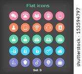 vector round flat icon set  3...