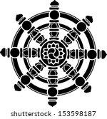 dharma wheel of fortune ... | Shutterstock .eps vector #153598187