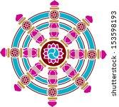 dharma wheel  dharmachakra ... | Shutterstock .eps vector #153598193