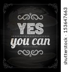 quote typographical background  ... | Shutterstock .eps vector #153647663