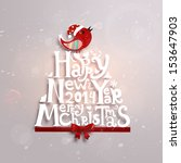 christmas typographic label for ... | Shutterstock .eps vector #153647903