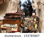 sanliurfa  turkey   august 15 ... | Shutterstock . vector #153785807