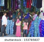 sanliurfa  turkey   august 15 ... | Shutterstock . vector #153785837