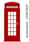 London Phone Box   Vector...
