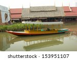 boat  in the floting  market . | Shutterstock . vector #153951107