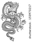 traditional asian dragon. this... | Shutterstock . vector #153973217