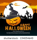 halloween party poster....