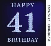 Поздравление с днём рождения 41 год