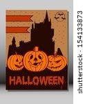 halloween poster | Shutterstock .eps vector #154133873