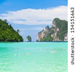 heaven horizon high cliff  | Shutterstock . vector #154151663