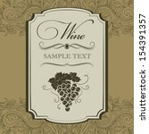 wine menu. labels for wine... | Shutterstock .eps vector #154391357