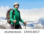 portrait of hiker looking at... | Shutterstock . vector #154413017