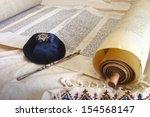 The Hebrew Handwritten Torah ...