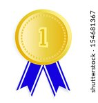 gold award first place | Shutterstock . vector #154681367