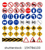 set of simple traffic sign  | Shutterstock .eps vector #154786133