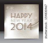 happy new year  design template | Shutterstock .eps vector #154830467