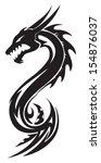 Dragon Tattoo Design  Vintage...