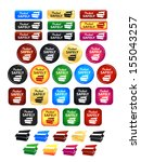 safe packaging badges and icons   Shutterstock .eps vector #155043257
