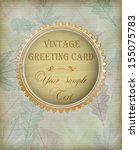 vintage greeting card with... | Shutterstock .eps vector #155075783