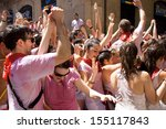 pamplona  spain  july 6  young...   Shutterstock . vector #155117843
