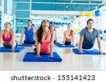 group of people at the gym in a ... | Shutterstock . vector #155141423
