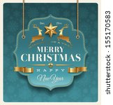christmas ornate labels with... | Shutterstock .eps vector #155170583
