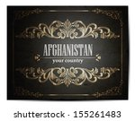 afghanistan  vector background | Shutterstock .eps vector #155261483