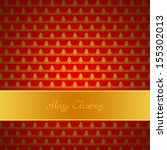 greeting card with christmas... | Shutterstock . vector #155302013