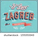 vintage greeting card from ... | Shutterstock .eps vector #155353343