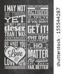 set of retro vintage... | Shutterstock .eps vector #155544287