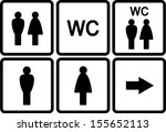 set of black wc icons on white background in frame