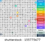 set of icons for business  web  ... | Shutterstock .eps vector #155775677