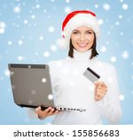 Christmas  X Mas  Online...