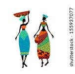 Beautiful African Woman In...