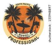 Abstract Hawaii surfer sign, vector illustration