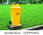 trash can yellow in park | Shutterstock . vector #155992403