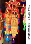 Small photo of Small form of caparison for sale at Aranmula Pardhasaradhy Temple.