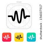 sound wave icon. vector...