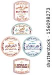 stylized passport stamps of... | Shutterstock .eps vector #156098273