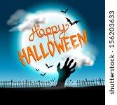 happy halloween background... | Shutterstock .eps vector #156203633